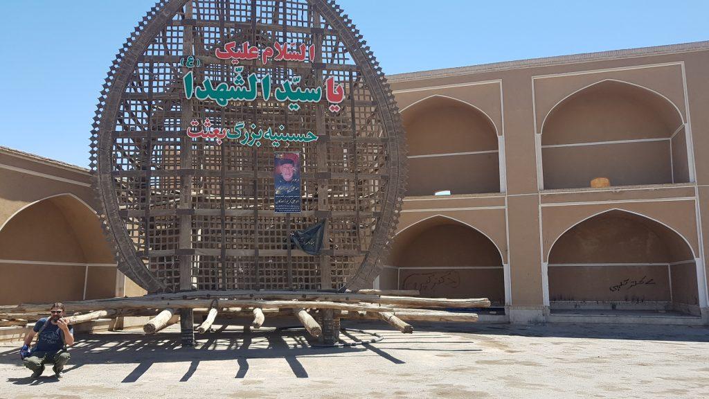 Yazd Sightseeing