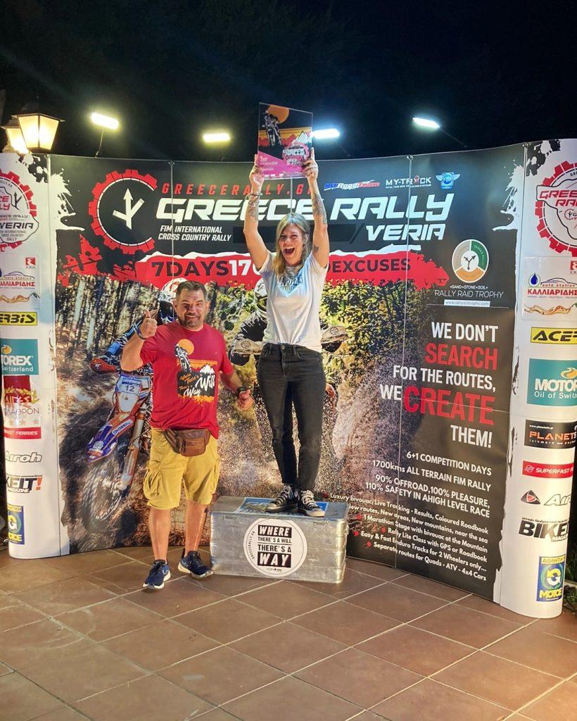 Greece Rally Siegerehrung